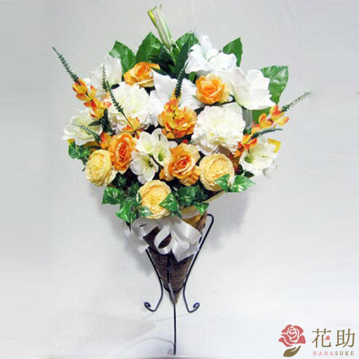 造花 お祝い フラワースタンド花 20000円
