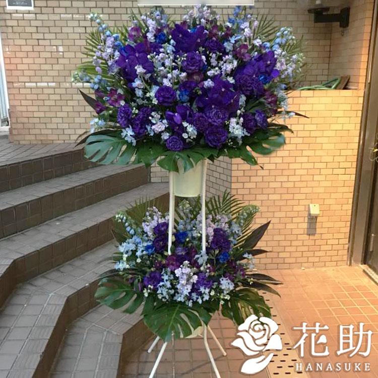 【モンステラ入り】お祝いスタンド花2段 34000円