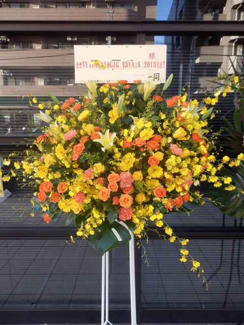 お祝いスタンド花一段 19000円