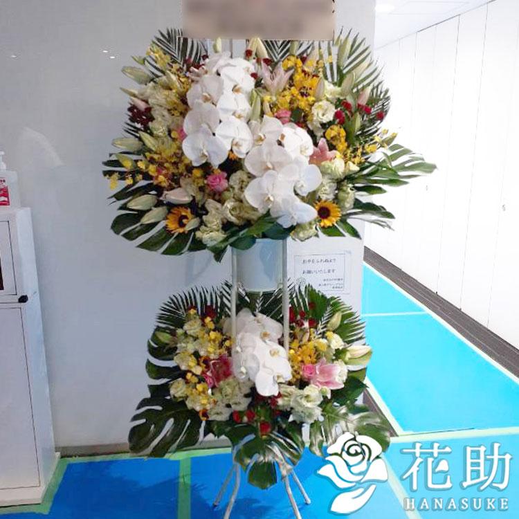 【モンステラ入り】お祝いスタンド花2段 35000円