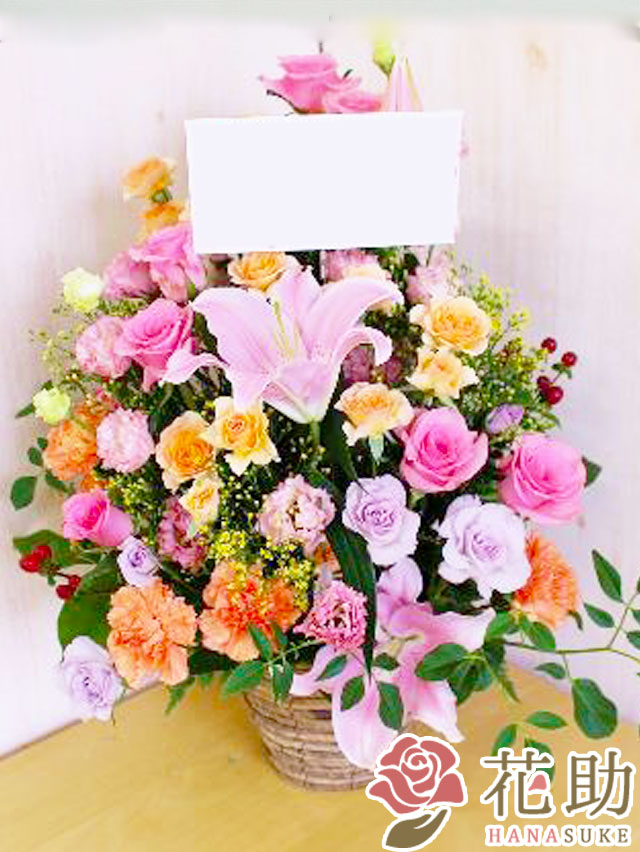 【ピンクバラ入り】お祝いアレンジメント花 8000円