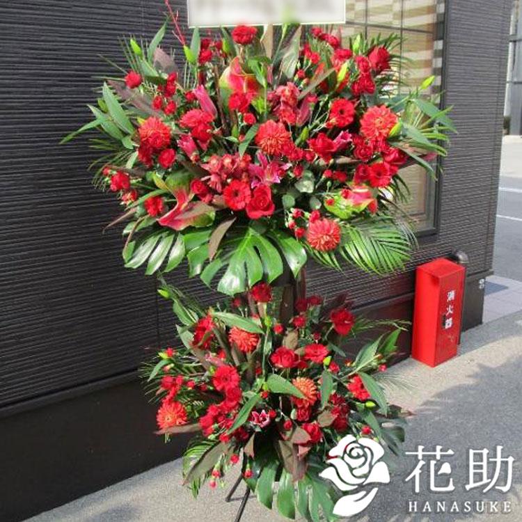【モンステラ入り】お祝いスタンド花2段 36000円
