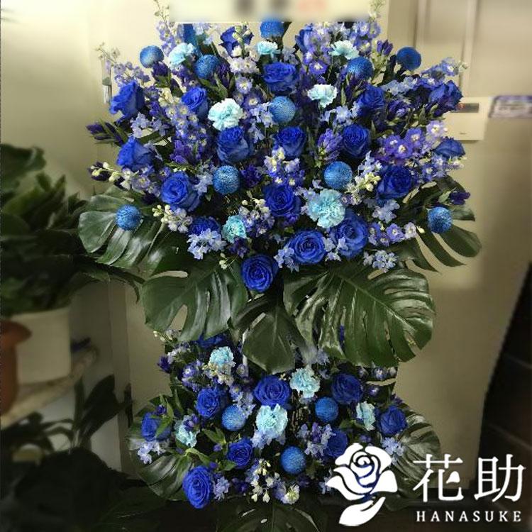 【モンステラ入り】お祝いスタンド花2段 37000円