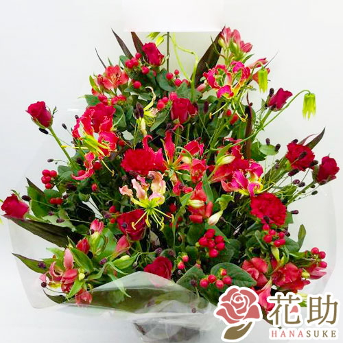 【赤バラ入り】お祝いアレンジメント花 9000円