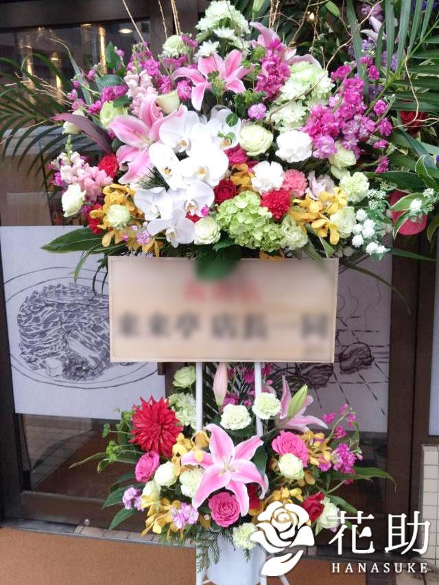胡蝶蘭入りスタンド花2段 23000円