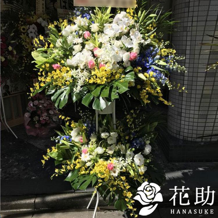 【モンステラ入り】お祝いスタンド花2段 45000円