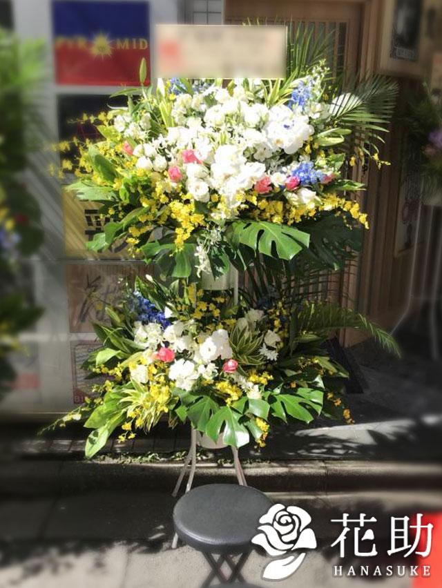 【モンステラ入り】お祝いスタンド花2段 50000円