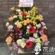 【黄色バラ入り】お祝いアレンジメント花 12000円