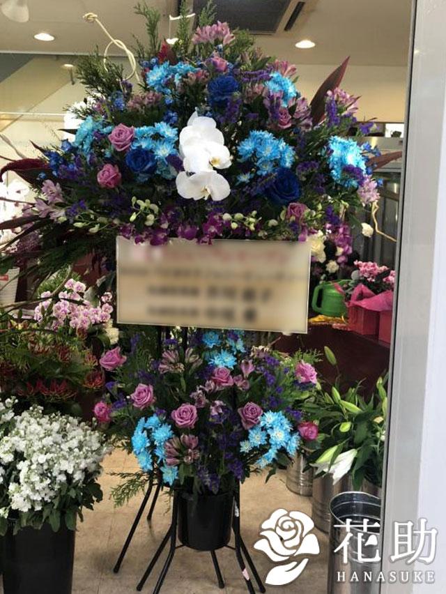 胡蝶蘭入りスタンド花2段 28000円