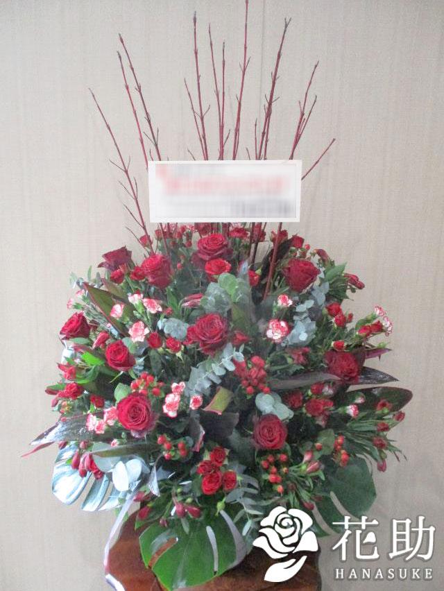 【赤バラ入り】お祝いアレンジメント花 15000円