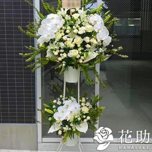 お祝いスタンド花1段 18000円