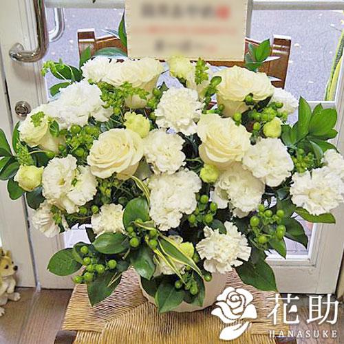 【白バラ入り】お祝いアレンジメント花 13000円