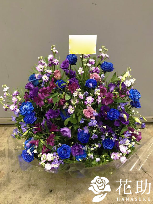 【青バラ入り】お祝いアレンジメント花 15000円