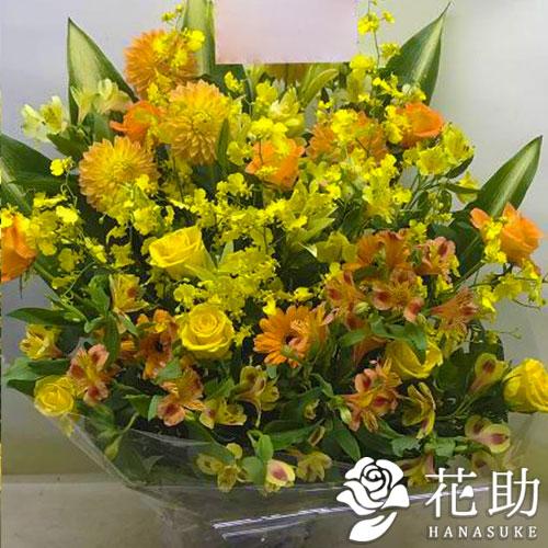 【黄色バラ入り】お祝いアレンジメント花 15000円