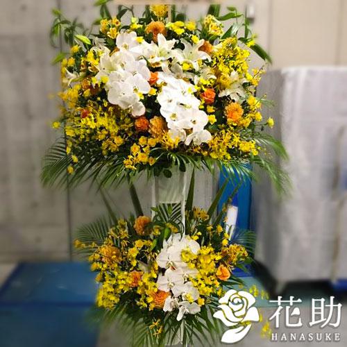 胡蝶蘭入りスタンド花2段 50000円