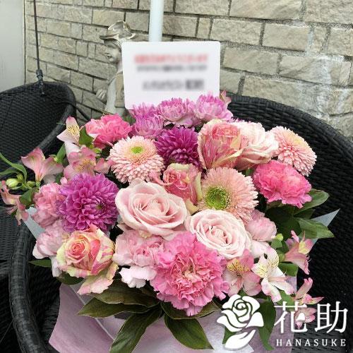 【ピンクバラ入り】お祝いアレンジメント花 13000円