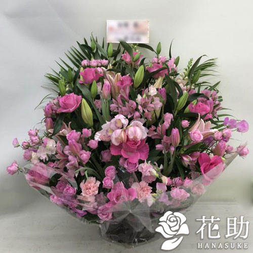 【ピンクバラ入り】お祝いアレンジメント花 20000円