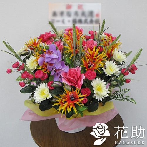 造花 フラワーアレンジメント花 30000円