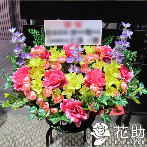 造花 フラワーアレンジメント花 15000円