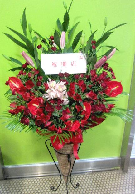 【おしゃれなスタンド台プレゼント!】ミディアムフラワースタンド花 22000円