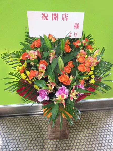 【おしゃれなスタンド台プレゼント!】 ミディアムフラワースタンド花 12000円 (スクエア)