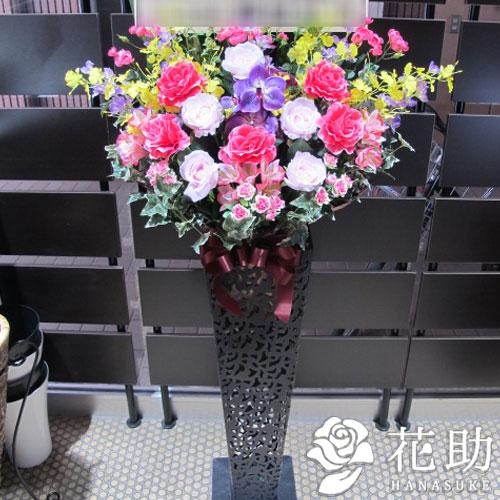 造花 お祝い フラワースタンド花1段 35000円