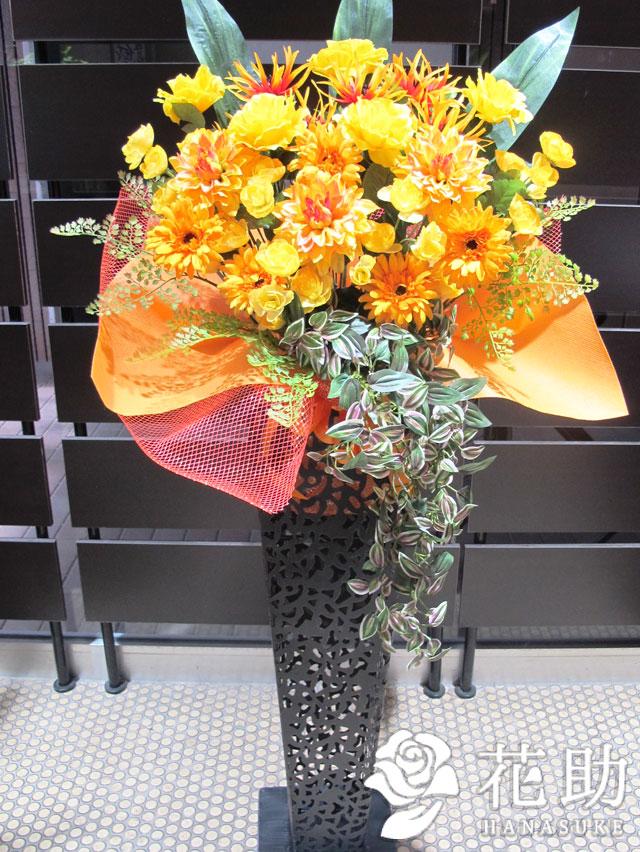 造花 お祝い フラワースタンド花1段 40000円