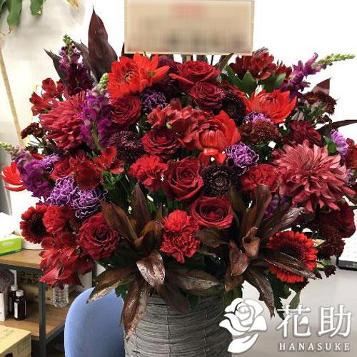 【赤バラ入り】お祝いアレンジメント花 25000円