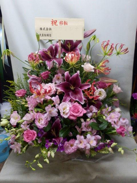 お祝いアレンジメント花 19000円