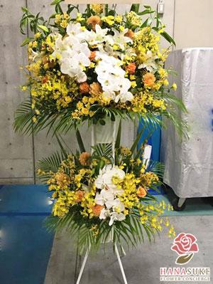 お祝いスタンド花二段 50000円