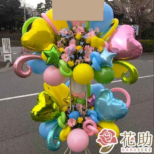 バルーンスタンド花 2段 26000円