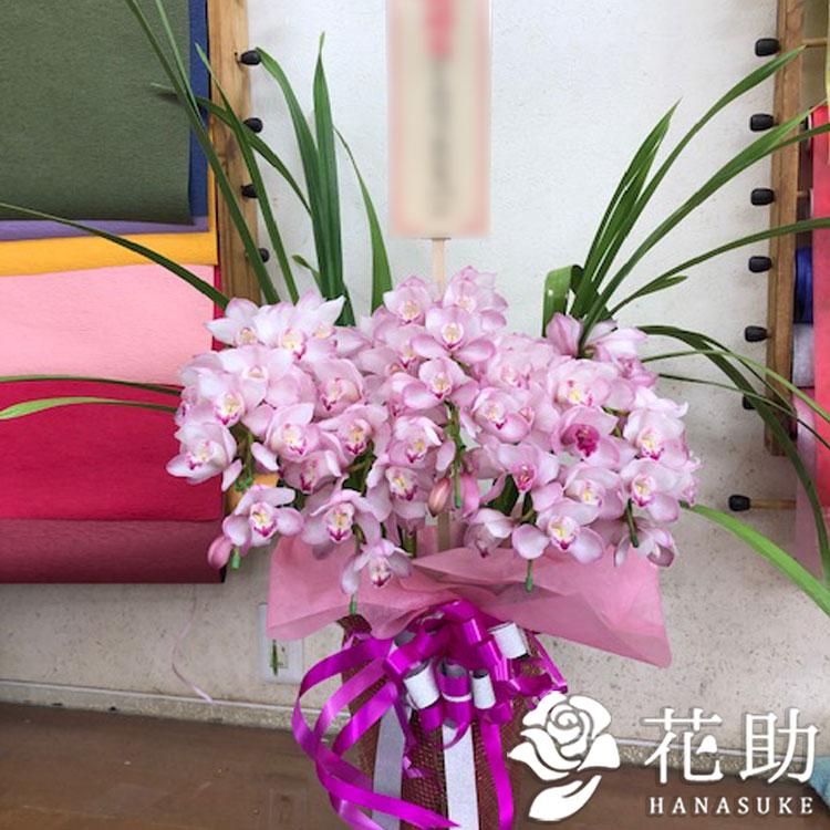 おまかせ花鉢 20000円