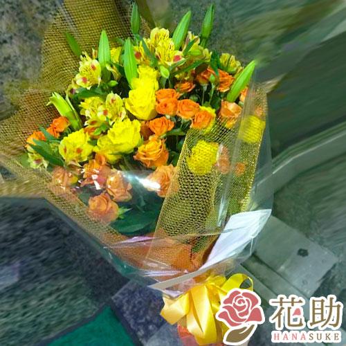 お祝い花束 14000円