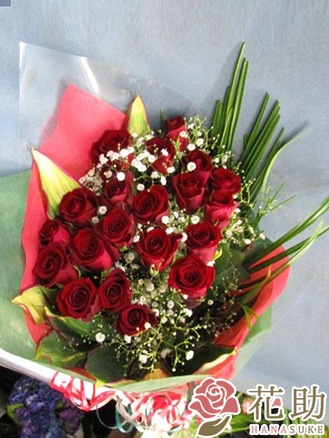 赤バラとかすみ草の花束