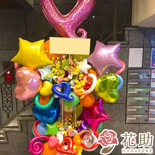 バルーンスタンド花 2段 36000円