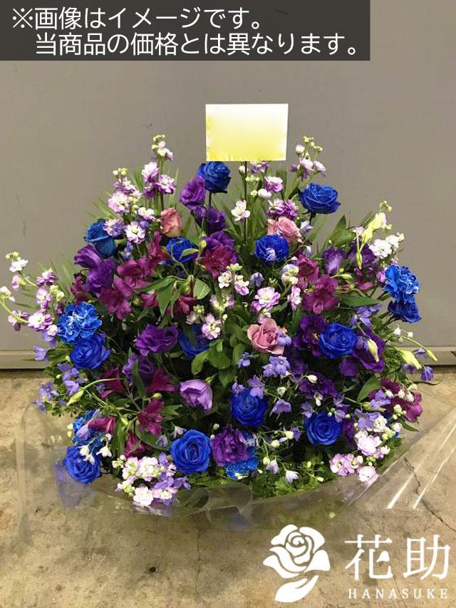 【青バラ入り】お祝いアレンジメント花25000円