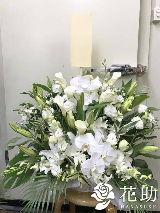 胡蝶蘭入りお悔やみアレンジメント 20000円