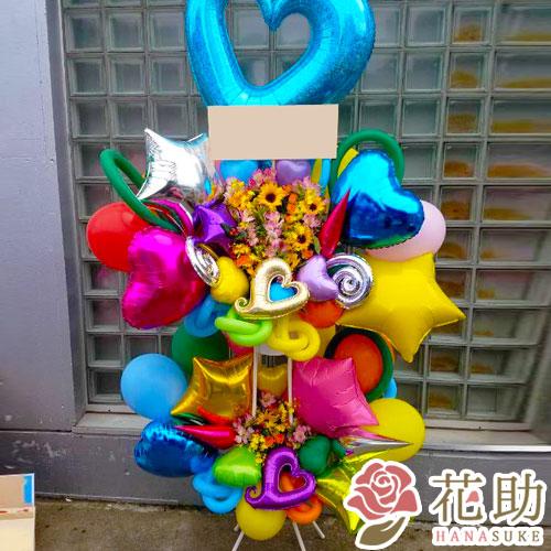 バルーンスタンド花 2段 40000円