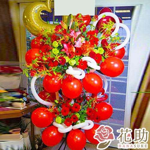 バルーンスタンド花 2段 50000円