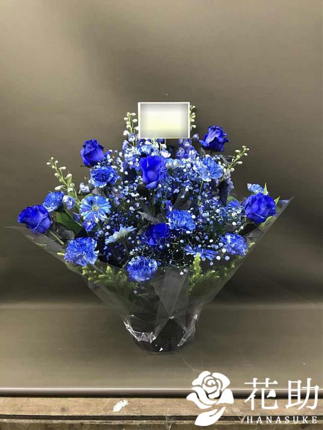 【青バラ入り】お祝いアレンジメント花 11000円