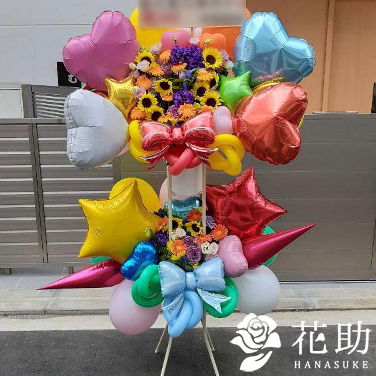 【夏限定!8/31まで】ひまわり入りバルーンスタンド花 30000円 2段