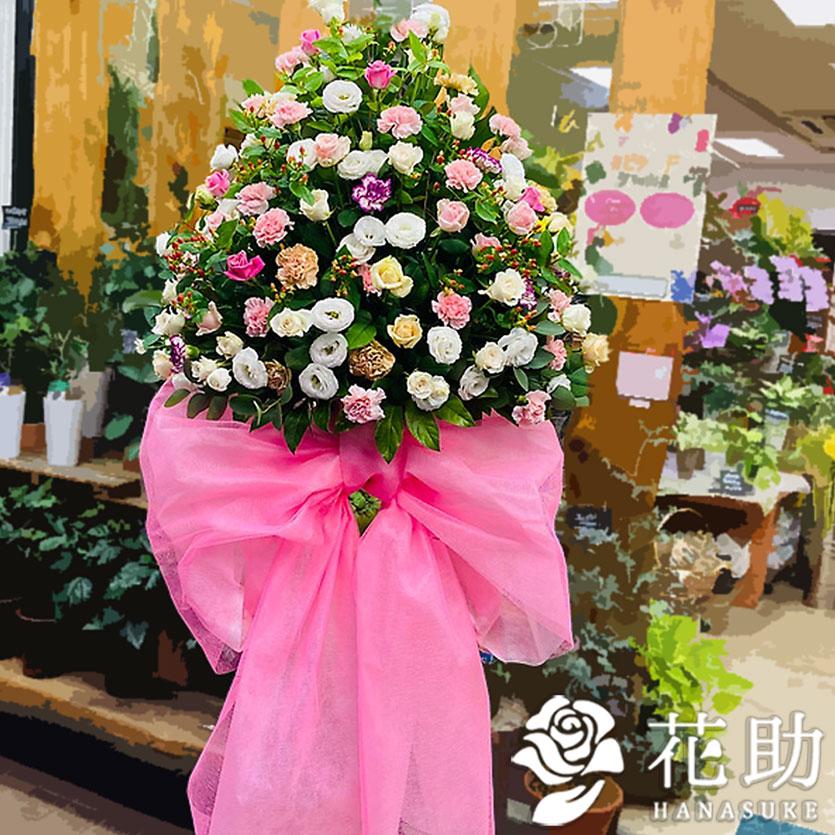 フラワーツリースタンド【リボン付】  35000円