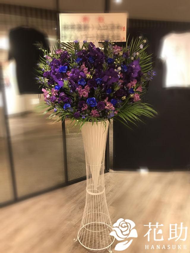 【青バラ入り】お祝いスタンド花1段 19000円
