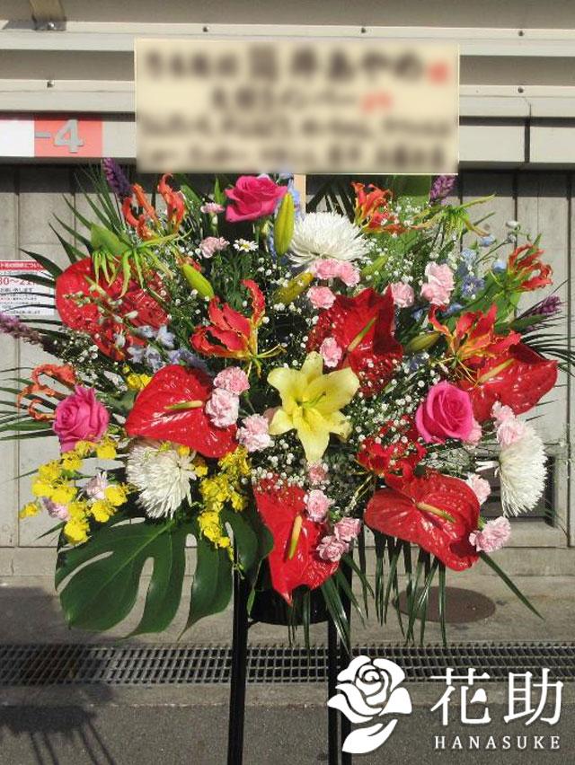 【モンステラ入り】お祝いスタンド花1段 16000円