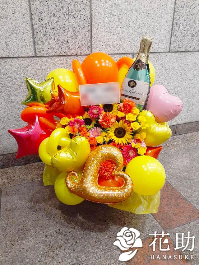 【夏限定!8/31まで】ひまわり入りバルーンアレンジメント花 15000円