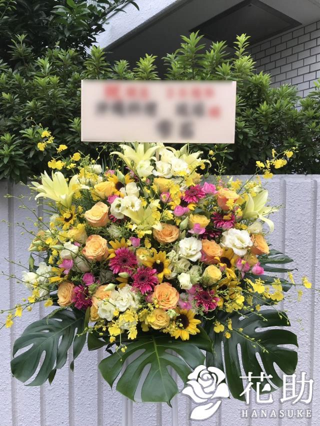 【モンステラ入り】お祝いスタンド花1段 17000円