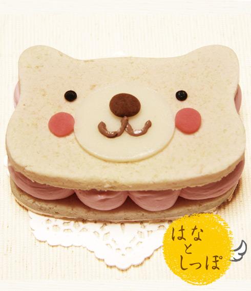 ワンバーグ発酵ケーキ 【スタンダードタイプ】