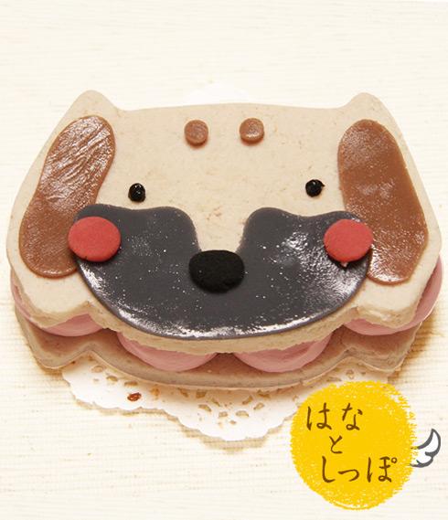 ワンバーグ発酵ケーキ 【ミニチュアダックスフンドみたいなタイプ】