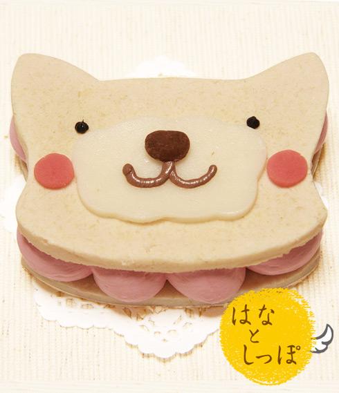 ワンバーグ発酵ケーキ 【ヨークシャテリアみたいなタイプ】