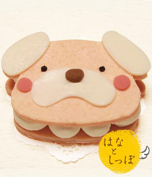 ワンバーグ発酵ケーキ 【パグみたいなタイプ】